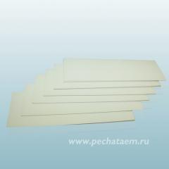 ОБРЕЗКИ КАРТОНА 300 гр
