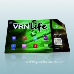 VRN LIFE